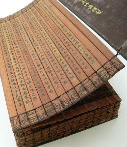 778px-Bamboo_book_-_binding_-_UCR